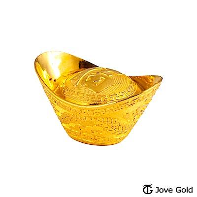 (無卡分期12期)Jove Gold 伍台錢黃金元寶x1-福