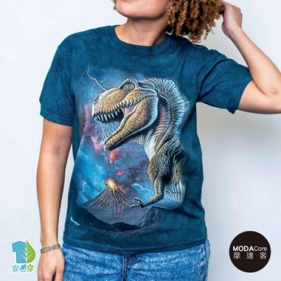 摩達客-美國進口The Mountain 火山雷克斯龍暴龍 純棉環保藝術中性短袖T恤