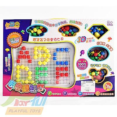 Playful Toys 頑玩具 插圖組