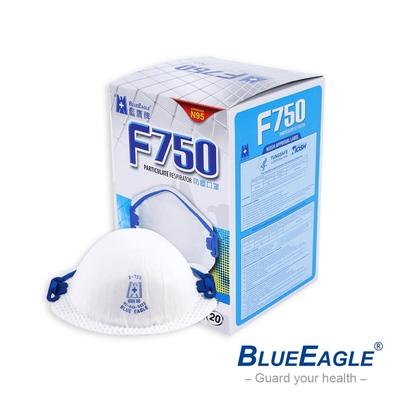 藍鷹牌 台灣製 美規N95等級口罩 防護口罩(20片x10盒)