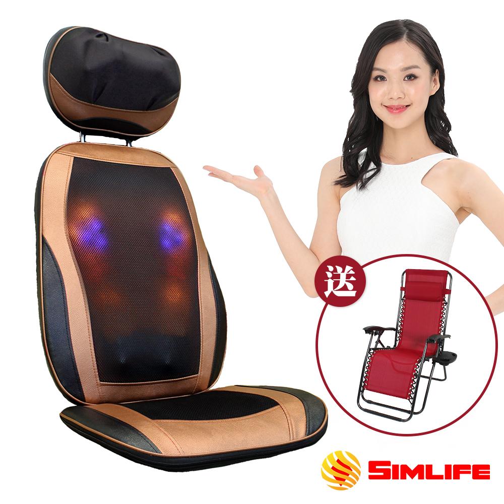 SimLife—天龍八部背部經脈疏通按摩椅墊限量組