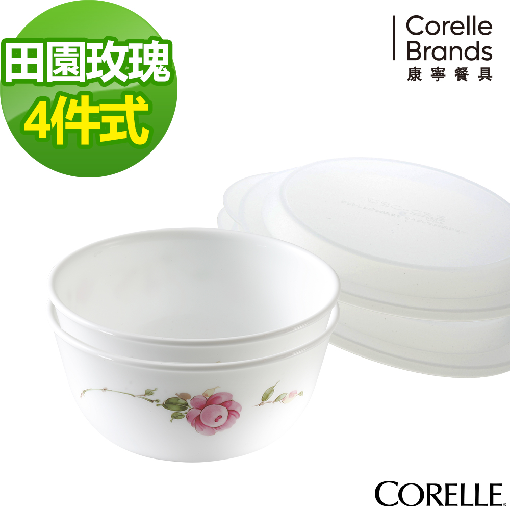 CORELLE康寧 田園玫瑰4件式餐碗組(403)