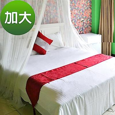 精靈工廠 五星級飯店專用 白色加大床包3件套