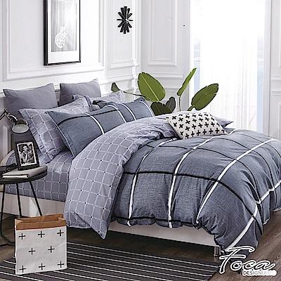 FOCA夏沐格-雙人-韓風設計100%精梳純棉四件式薄被套床包組