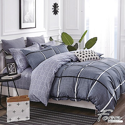 FOCA夏沐格-雙人-韓風設計100%精梳純棉四件式兩用被床包組