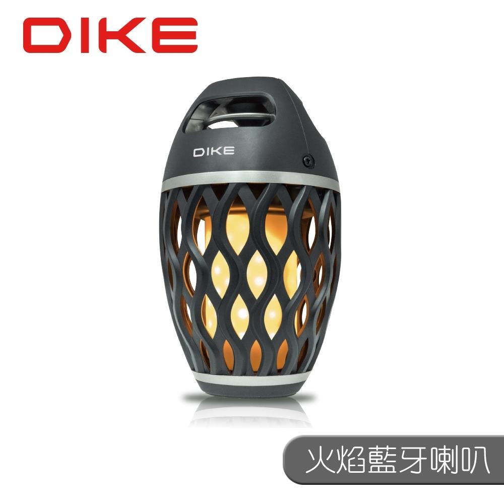 福利品 DIKE 火焰露營燈藍牙喇叭 可串聯 DSO260