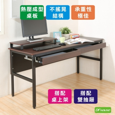 《DFhouse》頂楓150公分電腦辦公桌 2抽屜 桌上架150*60*76