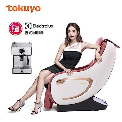 tokuyo Mini 玩美椅 TC-290 蔡依林推薦按摩椅