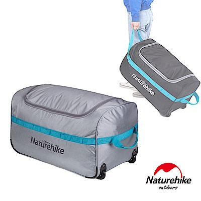 Naturehike 大容量可折疊附滾輪行李袋 收納包 110L 雅灰-急