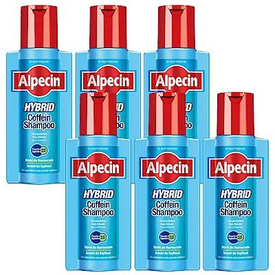 *Alpecin 雙動力咖啡因洗髮精250mlx6