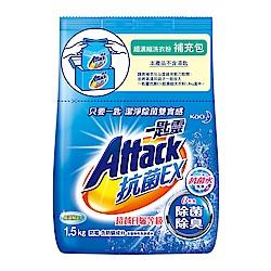一匙靈 抗菌EX超濃縮洗衣粉 (補充包1.5kg)