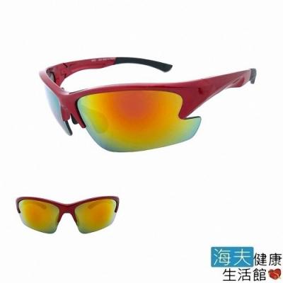 海夫健康生活館 向日葵眼鏡 太陽眼鏡 戶外運動/偏光/UV400/MIT 822224