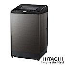 HITACHI日立家電14公斤大容量自動槽洗淨直立式洗衣機星燦銀SF140XBV-SS