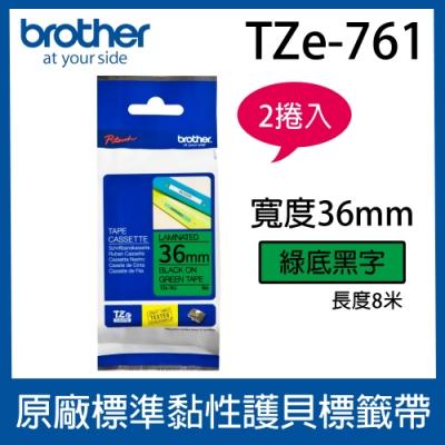 【2入組】brother 原廠護貝標籤帶 TZe-761 (綠底黑字 36mm)