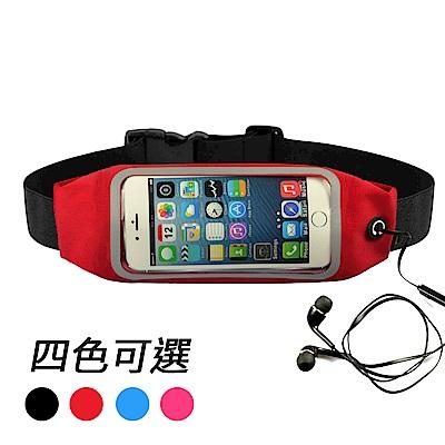 活力揚邑 運動手機腰包-防潑水防竊可觸控彈性反光-6.0吋以下通用