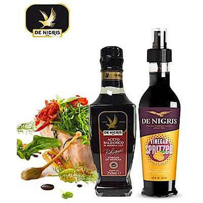 德尼格斯 黃金巴薩米克醋250ml+柑橘風味巴薩米克醋-噴霧式250ml