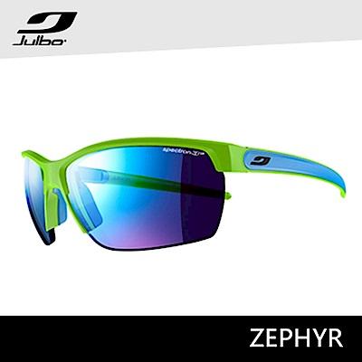 Julbo 太陽眼鏡 ZEPHYR J4841116 (跑步自行車用)
