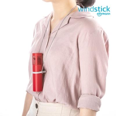 韓國sillymann 攜帶型風棒電扇-螢光系3色