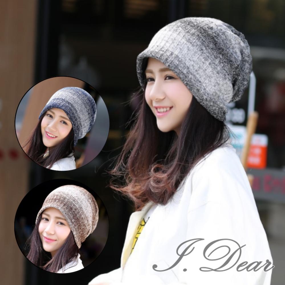 I.Dear-韓國男女中性漸層條紋時尚套頭月子帽棉布針織帽(3色)