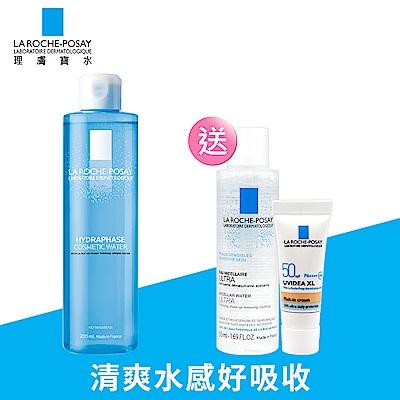 理膚寶水 水感保濕清新化妝水200ml組