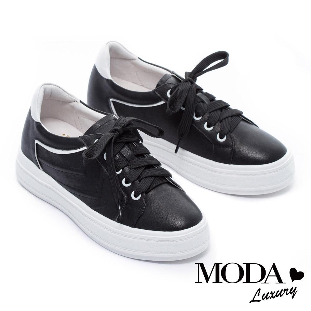休閒鞋 MODA Luxury 簡約百搭全真皮運動風厚底休閒鞋-黑
