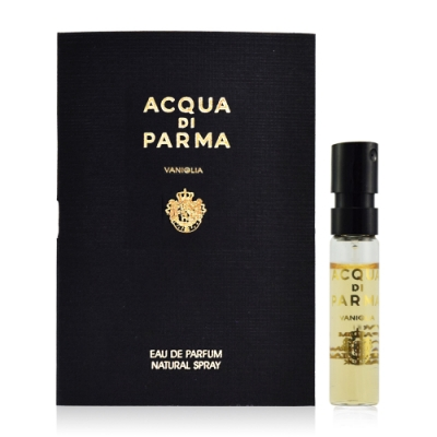 ACQUA DI PARMA 格調系列 VANIGLIA 香草淡香精 1.5ml