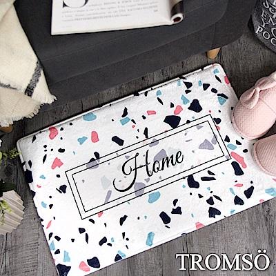 TROMSO 簡單生活超柔軟地墊-M68亮白繽紛