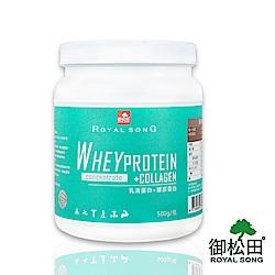 御松田-頂級乳清蛋白-膠原蛋白配方-1瓶(500g/瓶)
