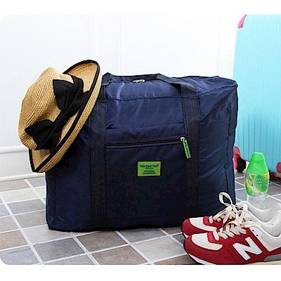 JIDA 插桿式兩用摺疊旅行手提袋