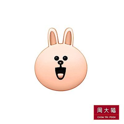 周大福 網路獨家款 LINE FRIENDS系列 兔兔18K玫瑰金耳環(單個)