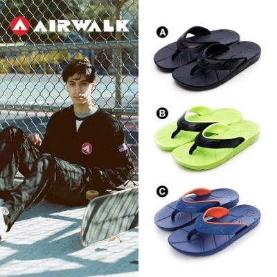 [時時樂限定] AIRWALK AO 防水輕量夾腳拖鞋-六款任選