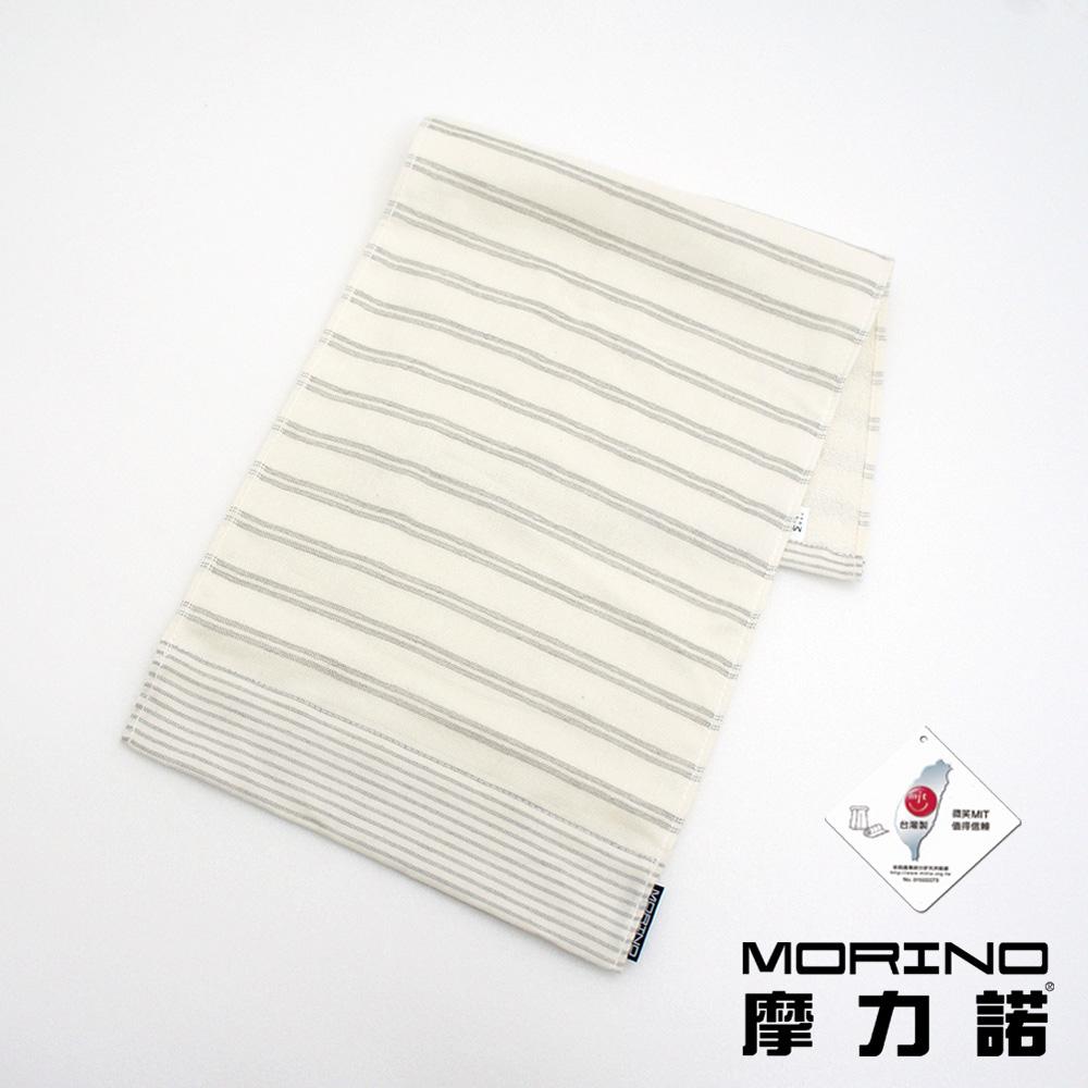 MORINO摩力諾 有機棉竹炭雙橫紋紗布童巾