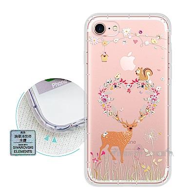 EVO iPhone SE2/8/7 4.7吋 共用 異國風情 水鑽空壓氣墊手機殼(小鹿松鼠)