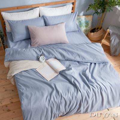 DUYAN竹漾-芬蘭撞色設計-雙人加大床包枕套三件組-愛麗絲藍 台灣製