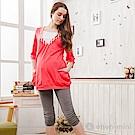 【ohoh-mini孕哺裝】條紋V領七分袖居家孕哺套裝
