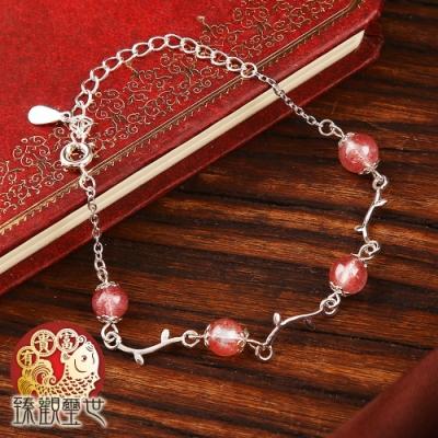 臻觀璽世 奼紫嫣紅 草莓晶招桃花手鍊