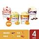哈根達斯 夏日果戀品脫4入組(芒果/哈密瓜/草莓/蘭姆葡萄) product thumbnail 1