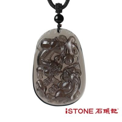 石頭記 冰種黑曜石貔貅項鍊-招財守財