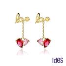ides愛蒂思 歐美設計彩寶系列粉紅紅寶碧璽耳環/甜心