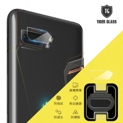 T.G ASUS ROG PhoneII / ZS660KL 鏡頭鋼化玻璃保護貼 鏡頭保護