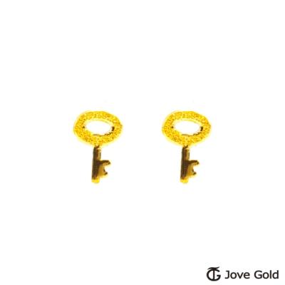 Jove Gold 漾金飾 心之鎖向黃金耳環
