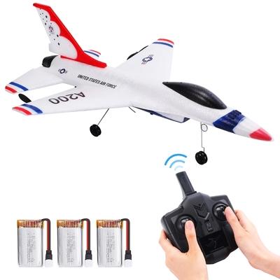 DEERC 雙通道固定翼小型遙控飛機(三電版)