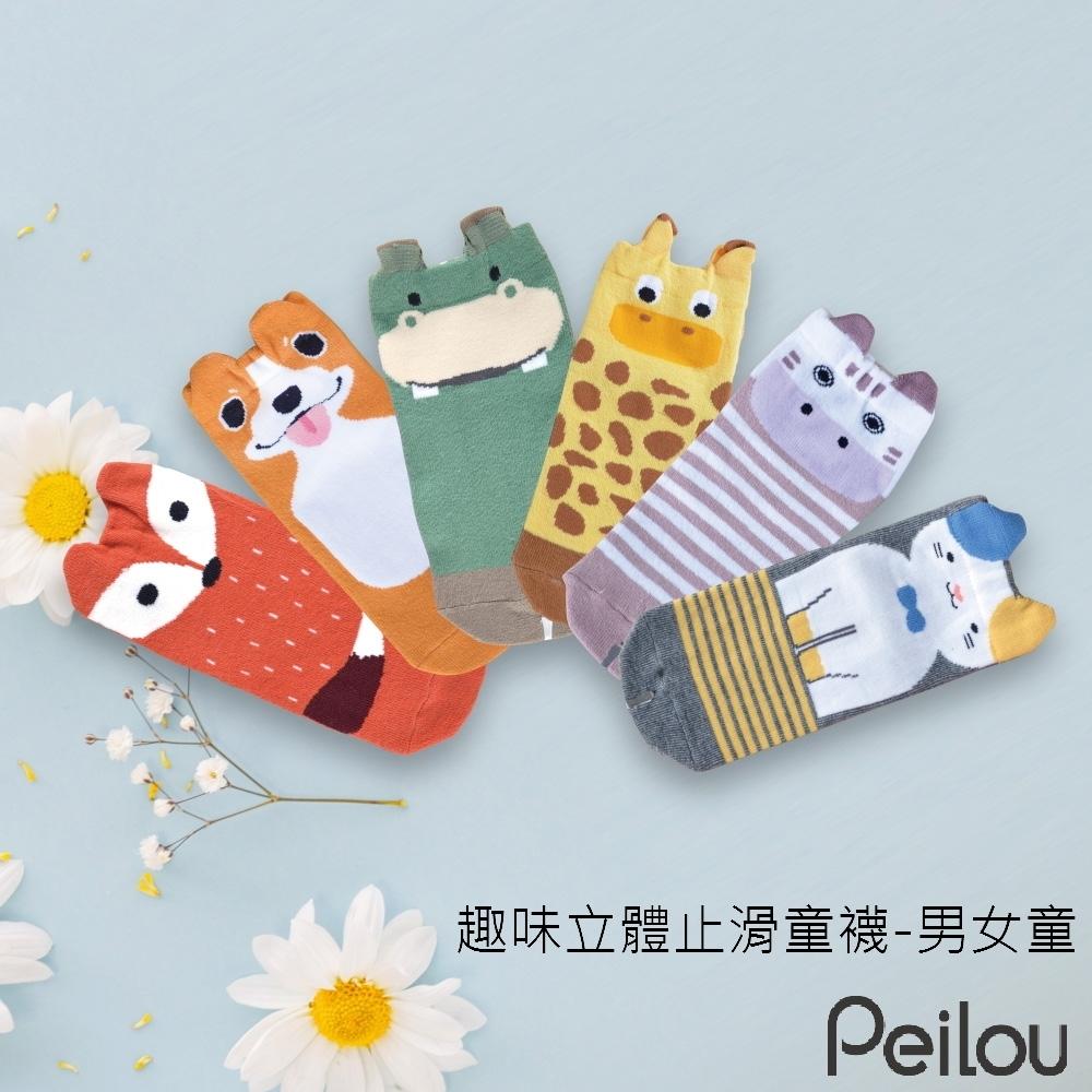 貝柔 趣味可愛立體止滑童襪-綜合6雙組(4款可選) product image 1