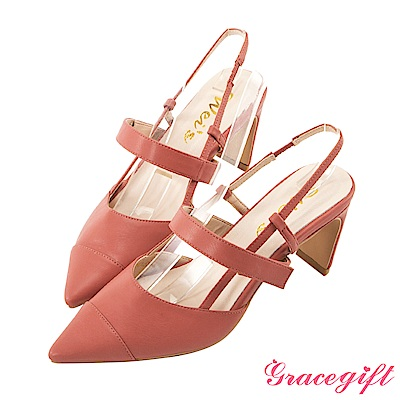 Grace gift X Wei唐葳-拼接尖頭條帶後空設計跟鞋 深粉