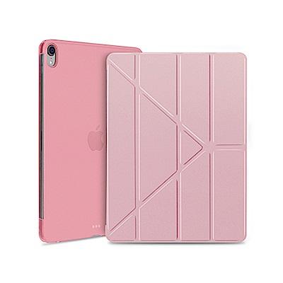 Apple蘋果iPad Pro 11吋2018版高質感多折保護皮套