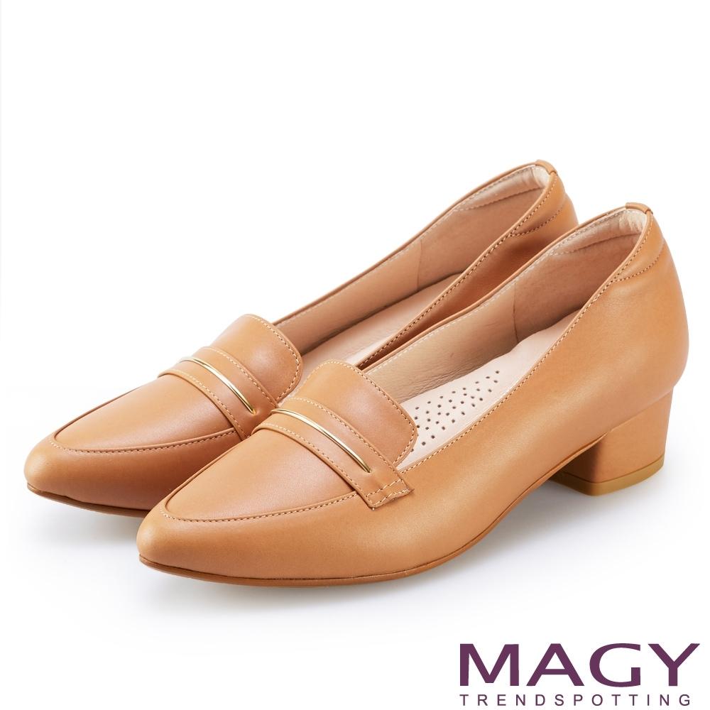 MAGY 金屬飾條真皮樂福 女 粗低跟鞋 棕色
