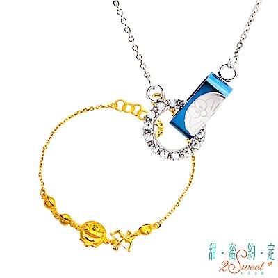 甜蜜約定 Doraemon 心的旋律哆啦A夢白鋼項鍊+愛神之箭黃金手鍊