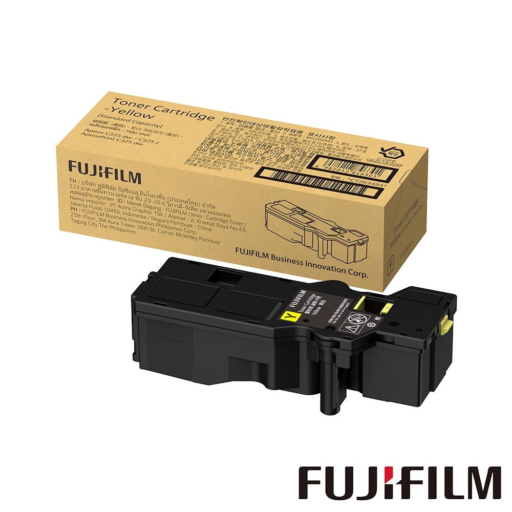 FUJIFILM 原廠原裝 CT203505 高容量黃色碳粉匣 (4,000張)