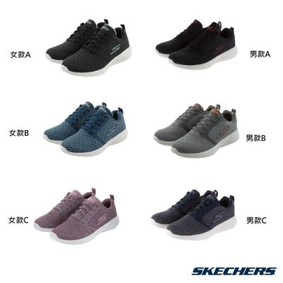 SKECHERS 回彈力極佳男女慢跑系列鞋款 時時樂限定價