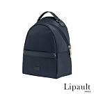 法國時尚Lipault Lady Plume輕量尼龍後背包S(海軍藍)